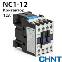 Контактор NC1-1201 230V 50Hz