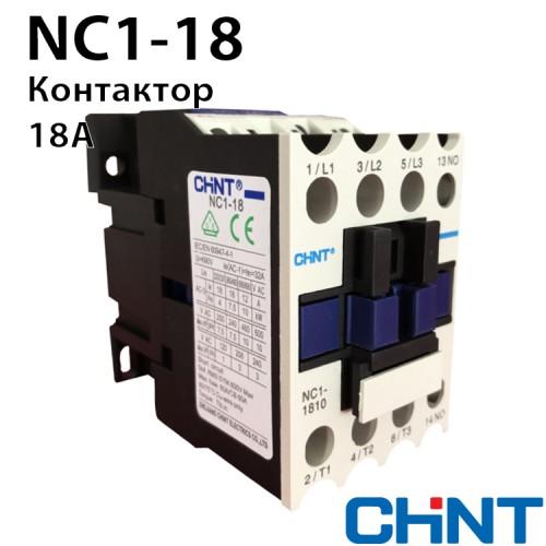 Контактор NC1-1810 24V 50Hz