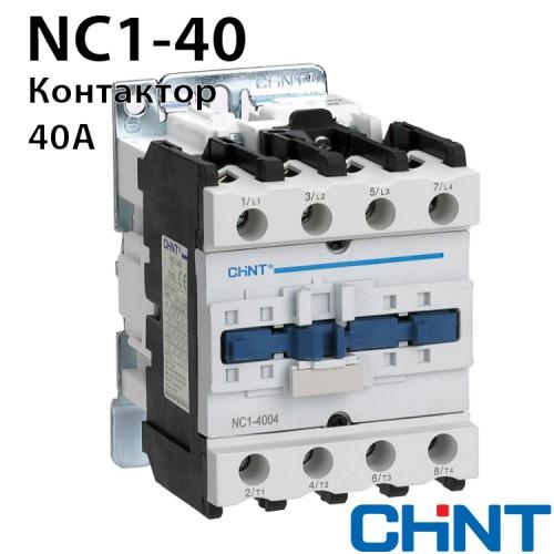 Контактор NC1-4011 230V 50Hz