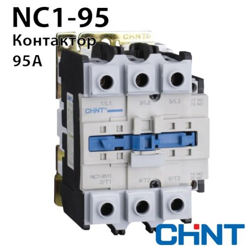Контактор NC1-9511 24V 50Hz