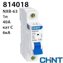 Автоматичний вимикач NXB-63 1P C40 6kA