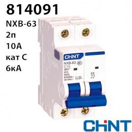 Автоматичний вимикач NXB-63 2P C10 6kA