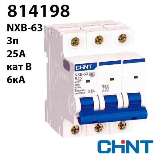 Автоматичний вимикач NXB-63 3P B25 6kA