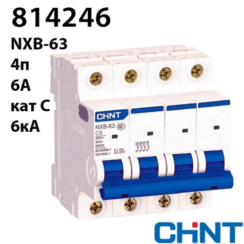 Автоматичний вимикач NXB-63 4P C6 6kA
