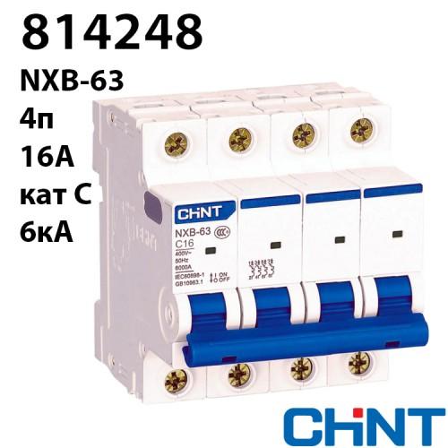 Автоматичний вимикач NXB-63 4P C16 6kA