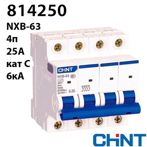 Автоматичний вимикач NXB-63 4P C25 6kA