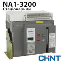 Повітряний Автоматичний Вимикач NA1-3200-3200M/3 MO-FX стаціонарний AC380V
