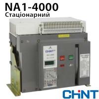 Повітряний Автоматичний Вимикач NA1-4000-4000M/3 MO-FX стаціонарний AC380V