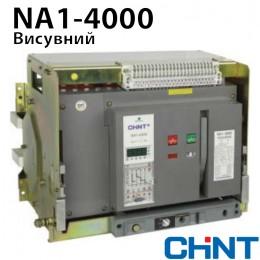 Повітряний Автоматичний Вимикач 4000А NA1-4000-4000M/3 MO-WD висувний AC220V