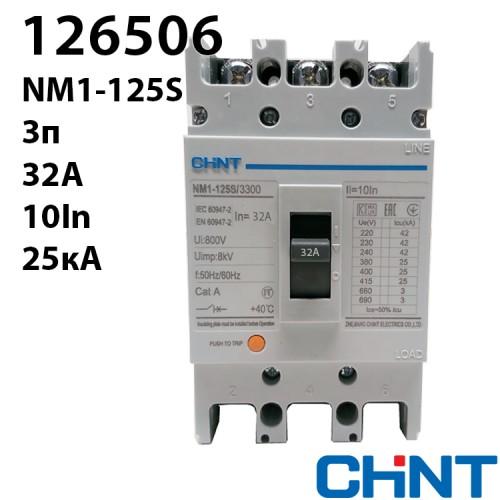 Силовий автоматичний вимикач NM1-125S/3300 32A