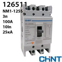 Силовий автоматичний вимикач NM1-125S/3300 100A