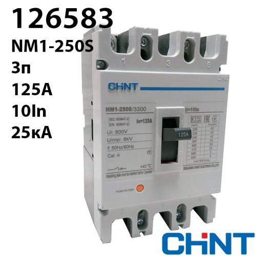Силовий автоматичний вимикач NM1-250S/3300 125A