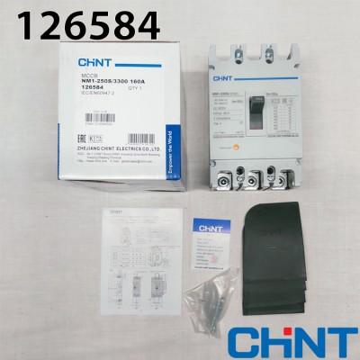 Силовий автоматичний вимикач NM1-250S/3300 160A