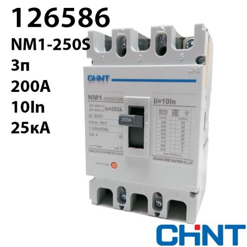 Силовий автоматичний вимикач NM1-250S/3300 200A