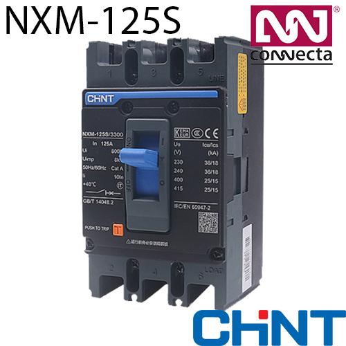Силовий автоматичний вимикач NXM-125S/3Р 63A 25кА у відлитому корпусі