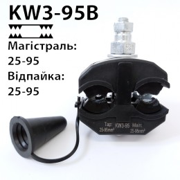 Затискач проколюючий KW3-95-B (25-95/25-95)