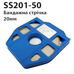 Стрічка бандажна SS 201 0,7*19mm 50м