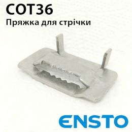 Скріпа COT36 для бандажнї стрічки