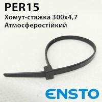Хомут для фіксації кабеля PER15