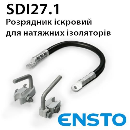 Іскровий розрядник для натяжних ізоляторів SDI27.1