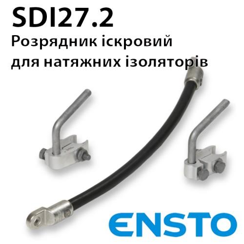 Іскровий розрядник для натяжних ізоляторів SDI27.2