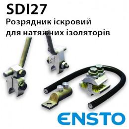 Іскровий розрядник для натяжних ізоляторів SDI27