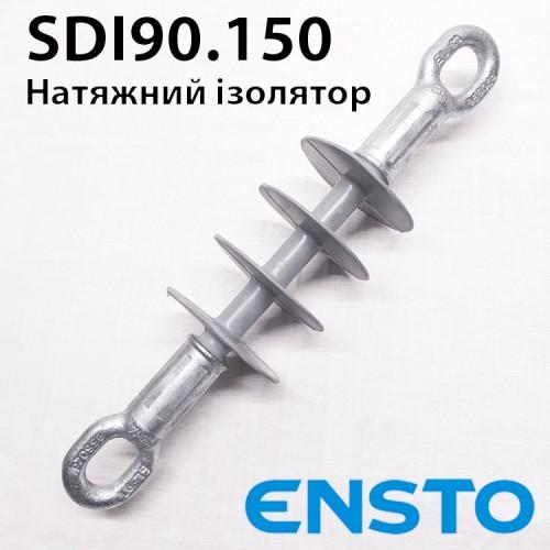Ізолятор SDI90.150