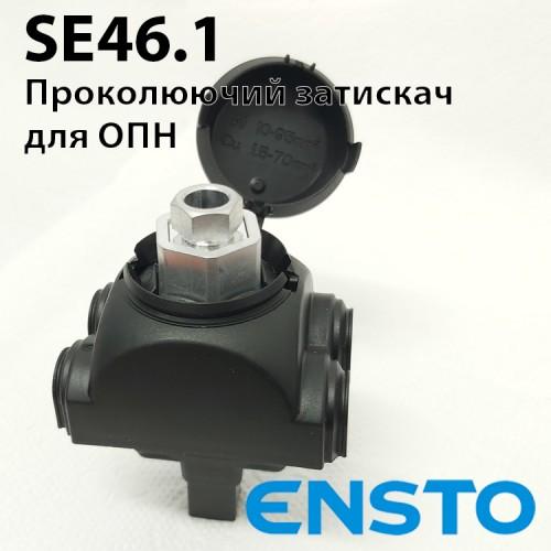 Проколюючий затискач SE46.1 для ОПН