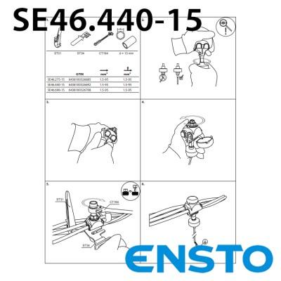 Обмежувач напруги SE 46.440-15