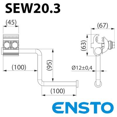Дугозахисний пристрій SEW20.3 (50-150)