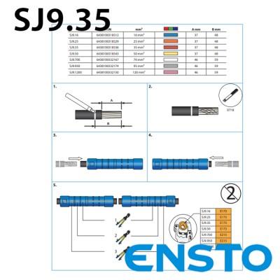 Зєднання в прольоті для СІП 4х35 SJ9.35