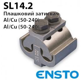 Плашковий затискач SL14.2 (50-185)/(50-150)