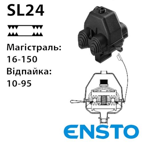 Затискач SL24