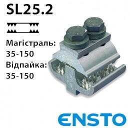 Затискач SL25.2