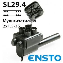 Затискач розгалужувальний SL29.4