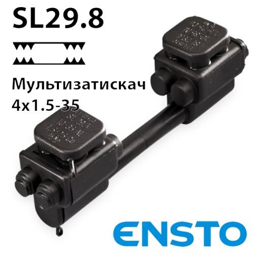 Розгалужувальний мультизатискач SL29.8