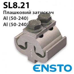 Затискач зєднувальний плашковий SL8.21 (50-240)/(50-240)