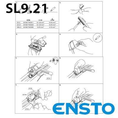Затискач проколюючий двосторонній SL9.21 (16/120)/(16/95)