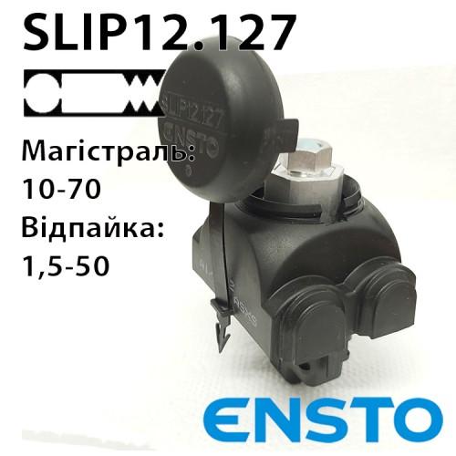 Односторонній проколюючий затискач SLIP12.127 (10-70)/(1,5-50)