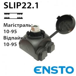 Проколюючий затискач SLIP22.1 (10-95)/(10-95) для відпайки від ізольованого проводу