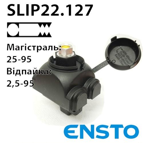 Проколюючий затискач SLIP22.127 (25-95)/(2,5-95) для відпайки від неізольованого проводу