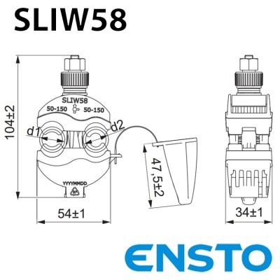 Проколюючий затискач SLIW58