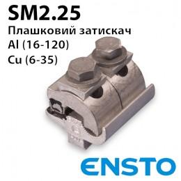 Затискач зєднувальний SM2.25 (16-120)/(6-35)