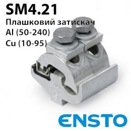 Затискач SM4.21 (50-240)/(10-95)