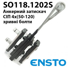 Натяжний затискач SO118.1202S для CІП 4х(50-120)