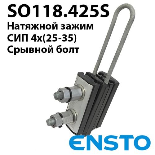 Натяжний затискач SO118.425S для CІП 4х(25-35)
