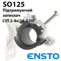 Підтримуючий настінний затискач SO125
