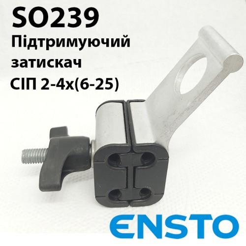 Підтримуючий затискач SO239 для 2х або 4х жильного СІП 16-35мм