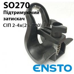 Підтримуючий затискач SO270