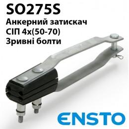 Анкерний затискач SO275S із зривними болтами